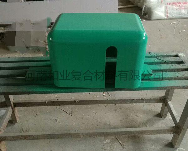 河南和业玻璃钢机械外壳 玻璃钢罩 厂家手糊玻璃钢定制