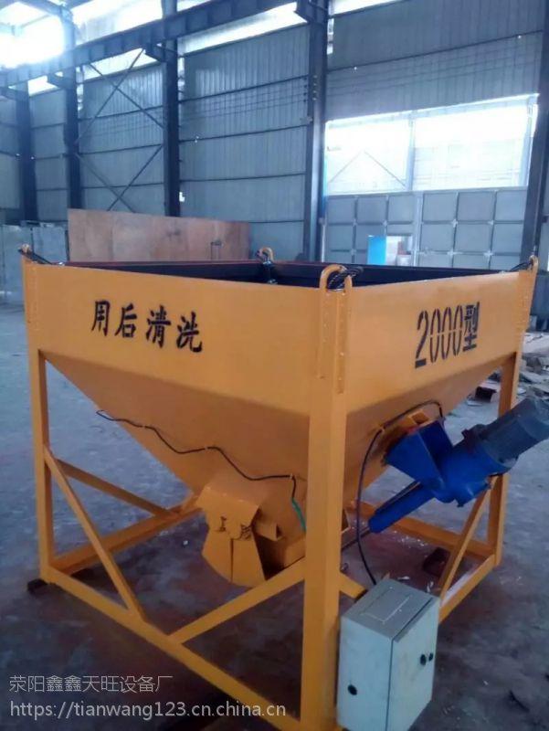 江苏盐城鑫旺1000/2000型自动卸料灰浆料斗稳定高效