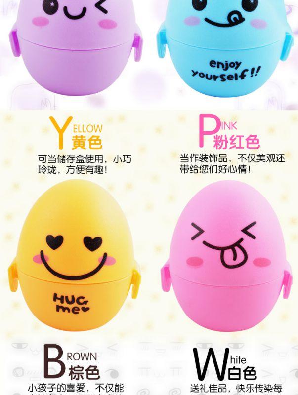 员超市表情盒6色彩蛋动画包装盒,小礼品包装问早晨好的表情图片糖果图片