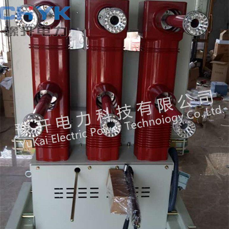现货供应ZN85-40.5/1250A手车式户内高压真空断路器 固定式真空开关