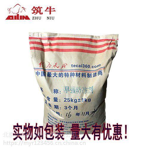 邢台|砂浆防冻剂价格|砂浆防冻剂厂家 佳合天成