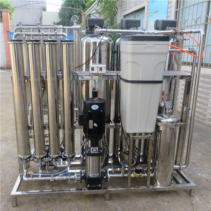 中水回用设备佛山三水电镀纯水设备中水线路板纯水机晨兴品质保证