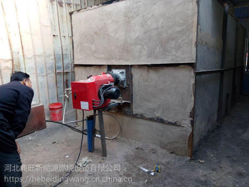 四川燃煤锅炉改造,燃气燃油燃烧机,甲醇燃烧器热风炉改造、烘干塔干燥技术改造烘干玉米,水稻,小麦,高粮