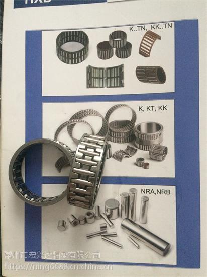 常州滚针轴承K43*50*18向心滚针和保持架组件