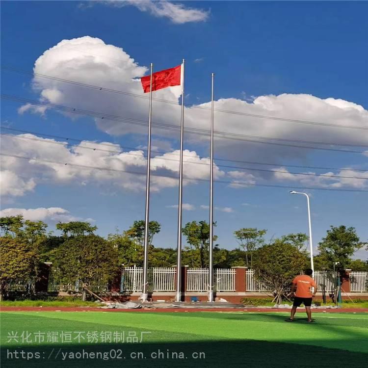 耀恒 户外不锈钢锥形旗杆 304电动国旗杆12米18米手动旗杆