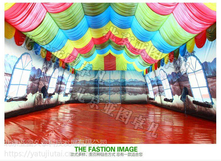 内蒙古厂家定做亚图卓凡-型户外婚庆充气帐篷红白喜事充气帐篷防水防风免搭建
