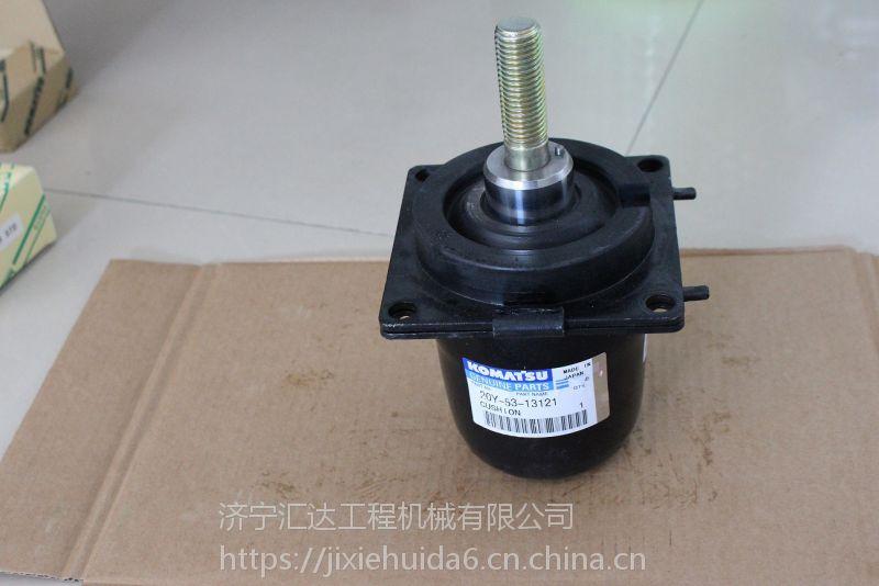 小松PC300-8驾驶室缓冲垫 驾驶室歇脚板 原装现货