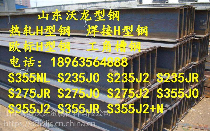 S355JRH型钢价格//S355JRH型钢***新报价