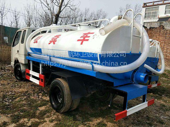 二手吸粪车5立方吸粪车价格 10吨抽粪车多少钱