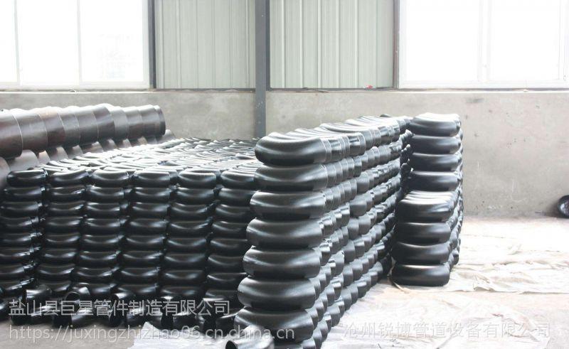 大量供应碳钢弯头质量优越价格实惠