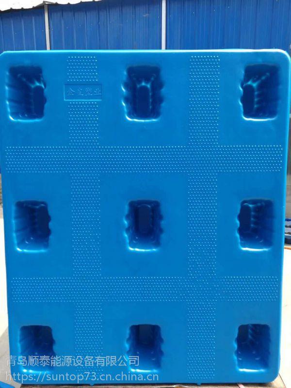 吹塑托盘 塑料托盘厂家批发价格