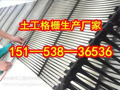 '温江土工格栅欢迎光临'有限公司【温江】欢迎您