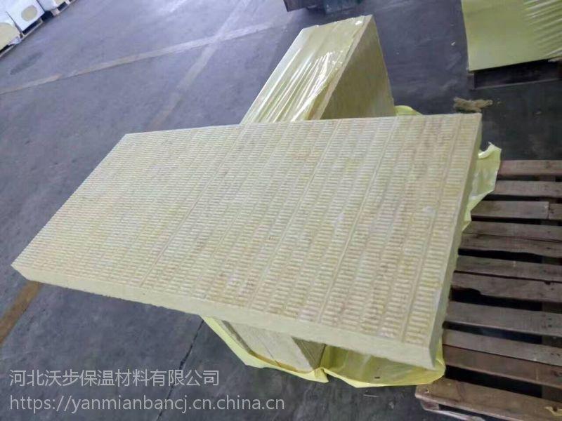 株洲10cm厚建筑用矿岩棉板厂家,每吨价格
