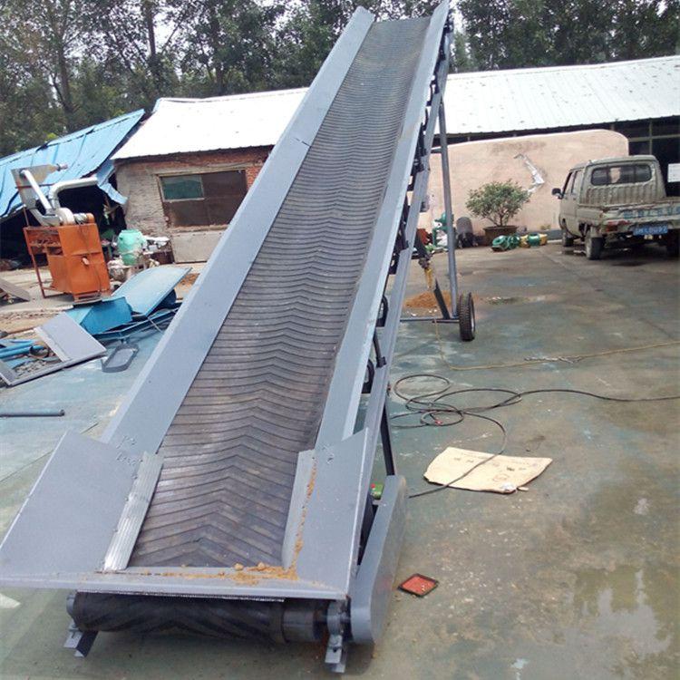 小型码头港口集装箱用带式输送机 兴亚可移动防滑升降式皮带输送机