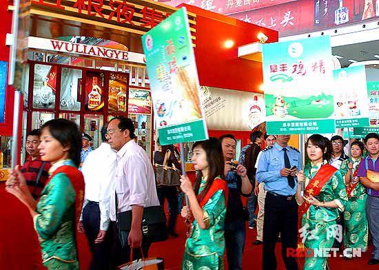 2018上海食品包装展览会