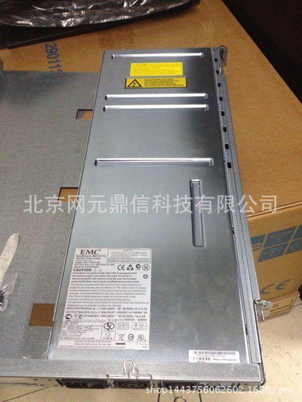 CX600电池