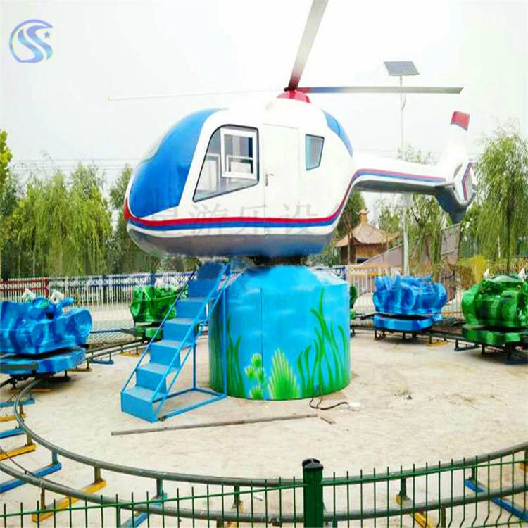 新型游乐场设备飞机大战坦克fjdztk荥阳游乐设备厂家正品