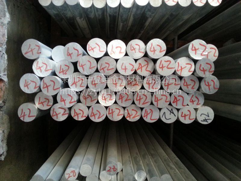 锻造铝合金:2A90-:2A90-:2A90厂家直销