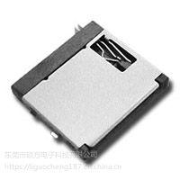 东莞 SOFNG TF-007 尺寸:12.1mm*13.2mm*1.85mm 内存卡连接器