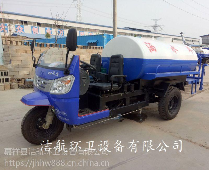 时风2吨3吨三轮洒水车多少钱价格