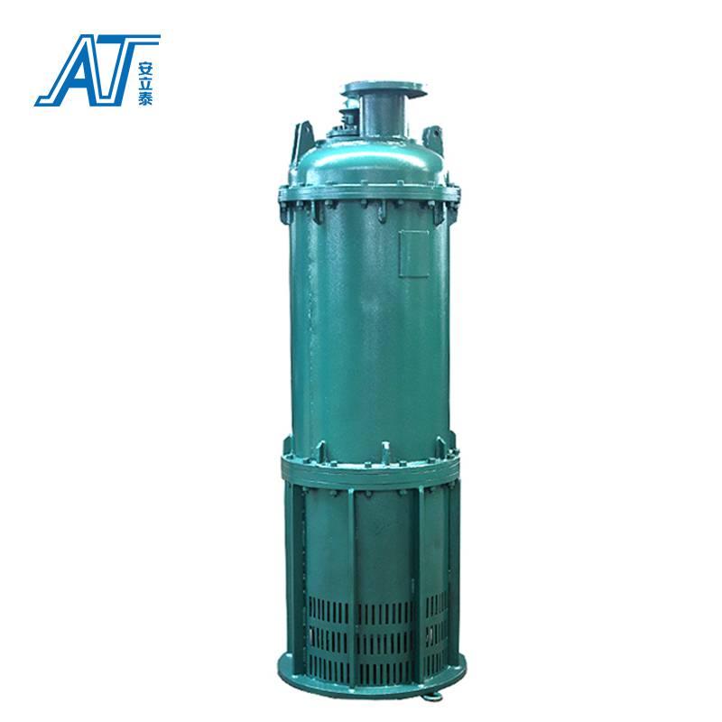 BQS矿用防爆水泵 高扬程潜水泵 井下排放泥浆废水专用