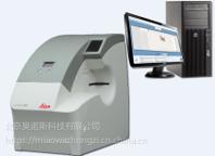 徕卡高通量玻片扫描仪 Aperio AT2