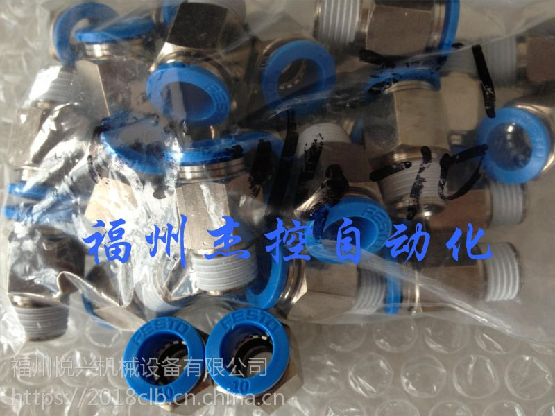 FESTO 双电控电磁阀 CPE18-M1H-5JS-1/4
