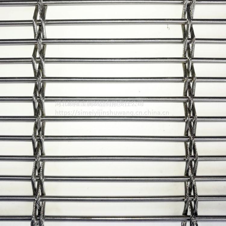 丝美艺帘雅系列XY-M3810不锈钢网304 室内幕墙金属网 合股装饰网