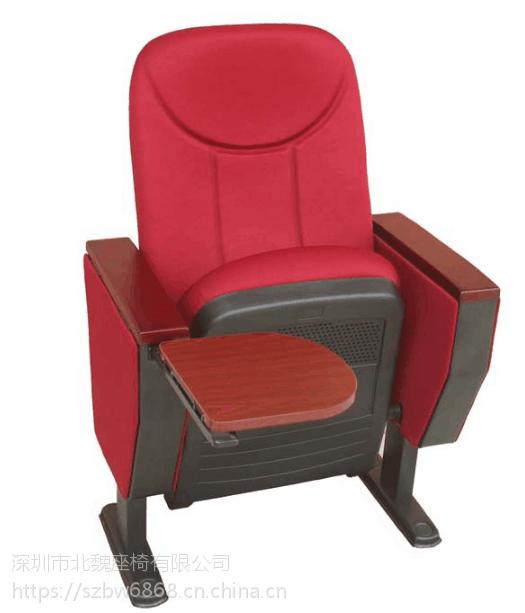礼堂椅生产厂家礼堂椅*广东礼堂椅生产厂家*广东礼堂椅排行厂家