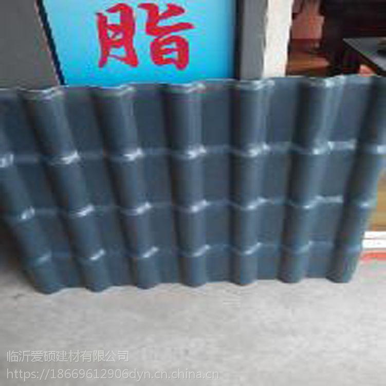 供应爱硕880型合成树脂瓦 ASA树脂瓦 屋面瓦 装饰瓦 住宅小区屋顶瓦