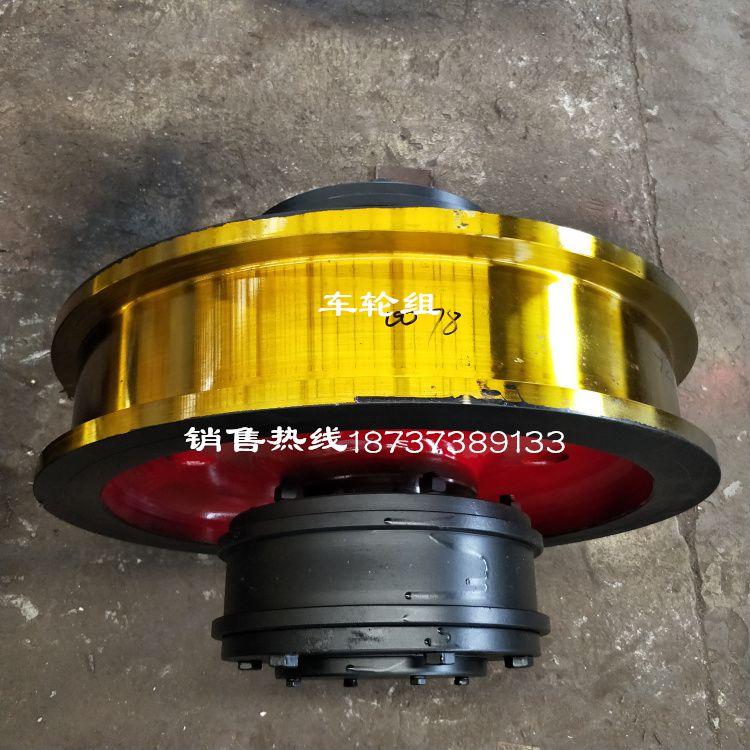 起重机行走车轮标准 球铁QT角箱轴调质轮 L766主动车轮组 亚重