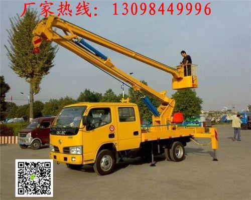 http://himg.china.cn/0/4_562_239480_500_399.jpg
