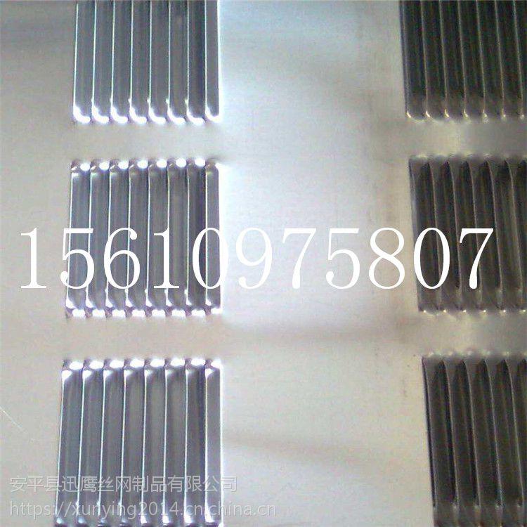 不锈钢筛网孔 镀锌板瓷砖展板展架 成都冲孔板厂