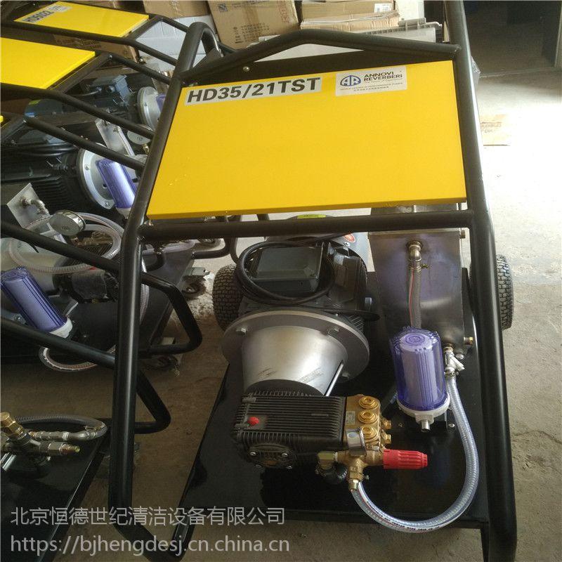 高压水清洗机非标定制自动清洗线,超高压清洗 北京恒德世纪