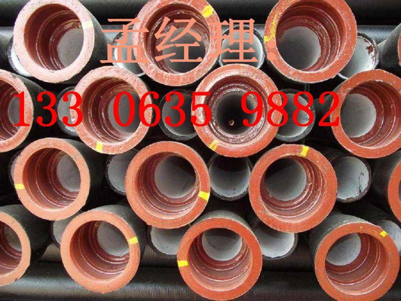 http://himg.china.cn/0/4_562_242832_800_600.jpg