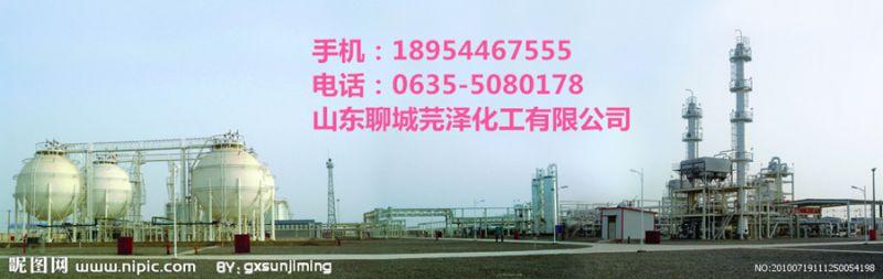 宿迁DMF99.9%本地生产厂家价格