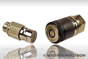 汉达森walther-praezisionHC系列平面联轴器