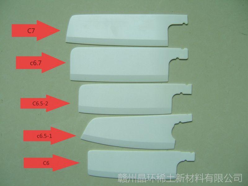 6寸陶瓷刀精坯厂家直销价格优惠供货及时