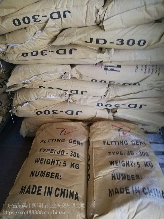 东莞新玛特供应消光粉用于消光防沉挤JD-300