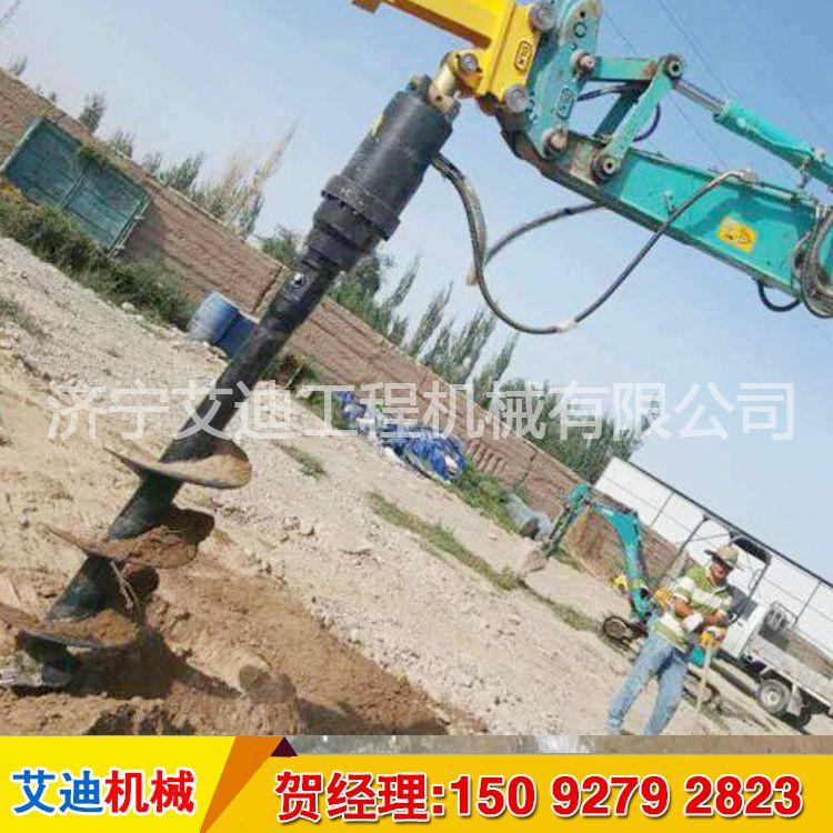 厂家直销螺旋钻头钻土机 支持定做 欢迎选购