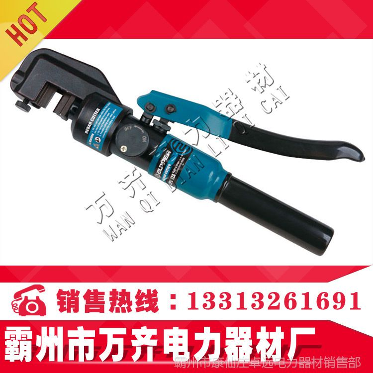 4-32mm钢筋剪刀头 SC-16  SC-22 液压钳配件