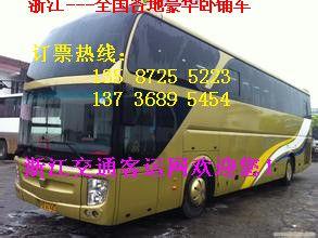 http://himg.china.cn/0/4_563_235530_293_220.jpg