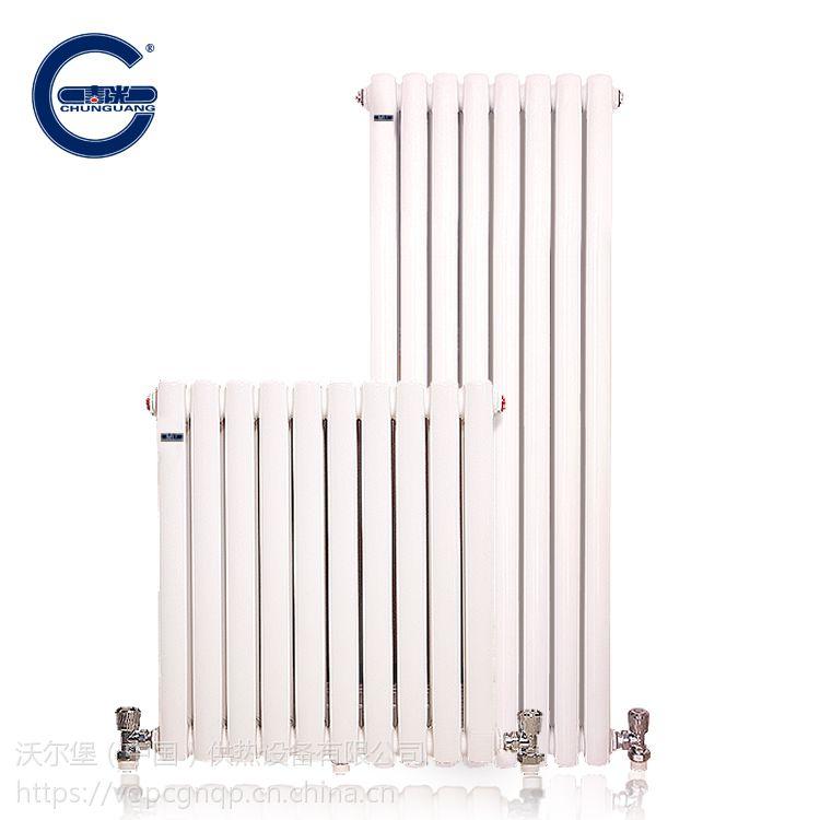 春光品牌 散热器 钢制柱形散热器 钢2柱暖气片 6030 中心距600