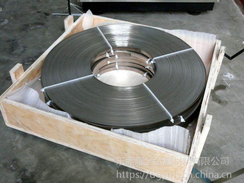 美国弹簧钢1065 弹簧圈 中高碳弹簧钢