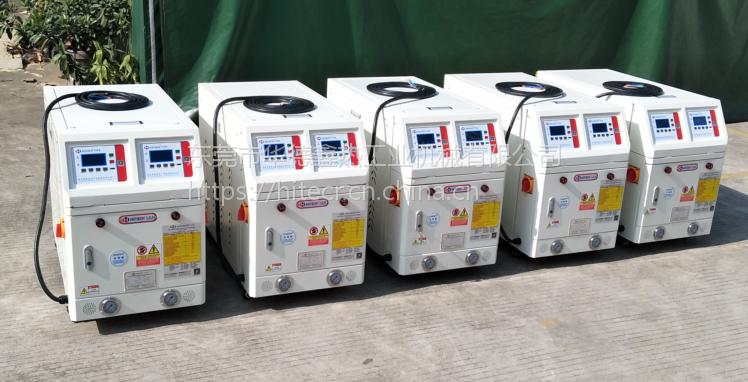 12KW水式模温机、9KW双温模温机、双温水式模温机