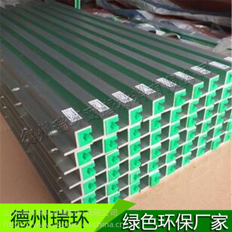 超高分子量聚乙烯导轨厂家塑料尼龙链条导轨煤仓衬板路基垫板车厢滑板UPE板