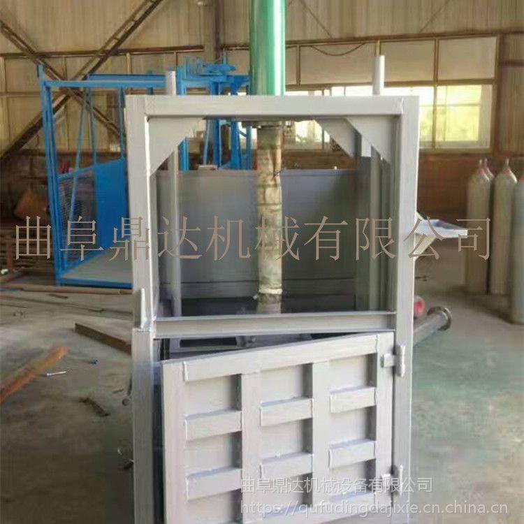 废旧金属专用立式液压打包机 全自动塑料瓶压缩机 棉花压块机