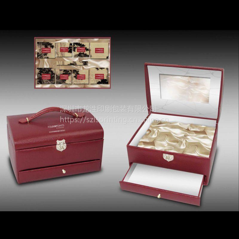 深圳海参礼品包装盒定制 高档精装礼品盒 西洋参人参精品盒定做