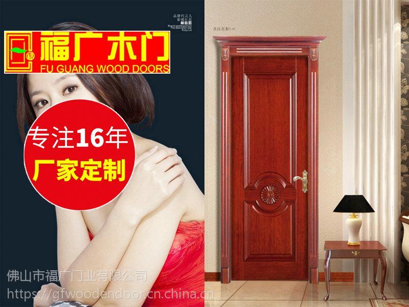 广东佛山橡木门 定制实木门 欧式雕花扣线门 复合烤漆门