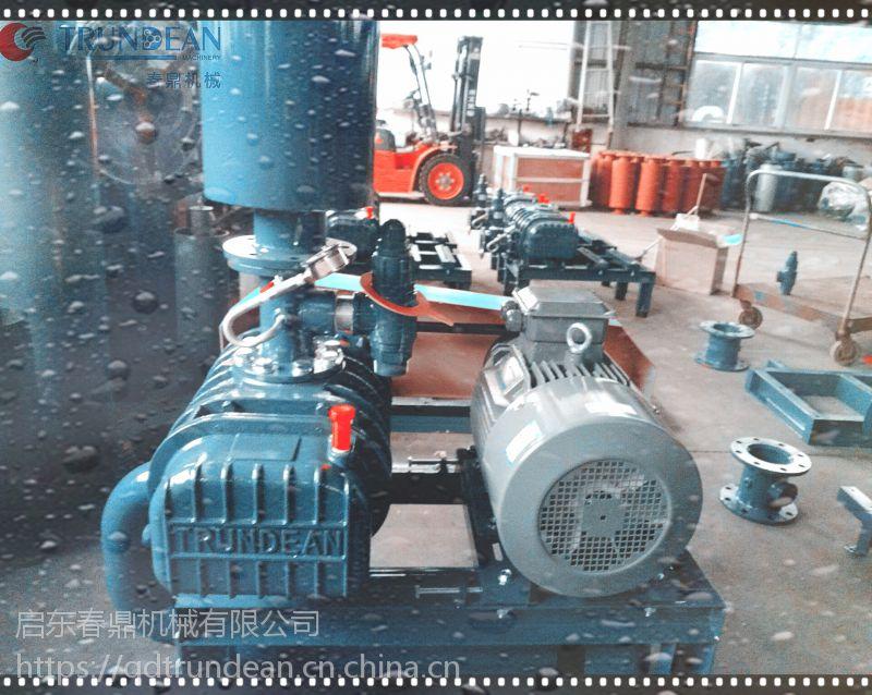 厂家直销春鼎THV-200型真空式进口三叶鼓风机罗茨风机厂家